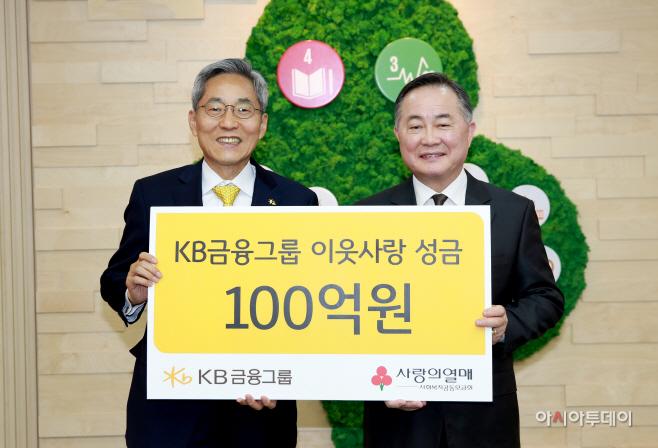 사진1) 윤종규 KB금융그룹회장