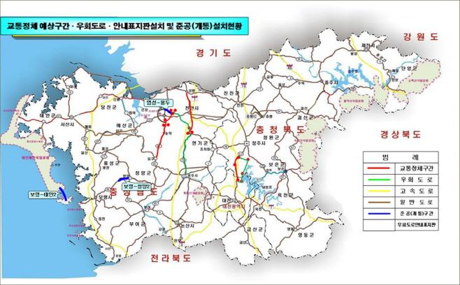 대전국토관리청 설 연휴 교통대책 위치도