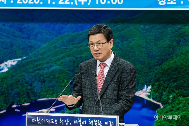 김돈곤 청양군수 새해 첫 언론브리핑3