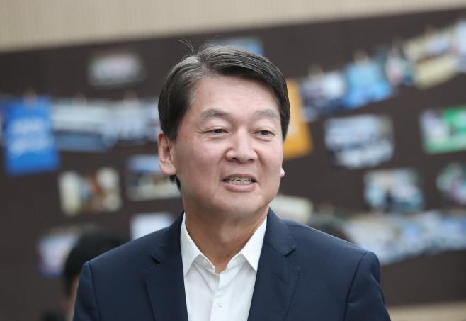 경실련 방문한 안철수 '부동산 문제 논의'
