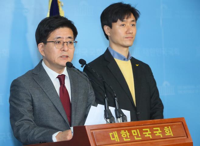정의당, '최고임금법' 공약 발표<YONHAP NO-2105>