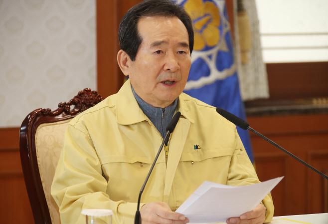 '신종 코로나' 대응회의서 발언하는 정 총리<YONHAP NO-5162>