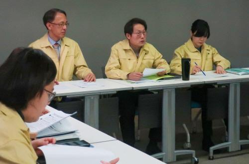 '우한 폐렴' 대책회의하는 조희연 서울시교육감