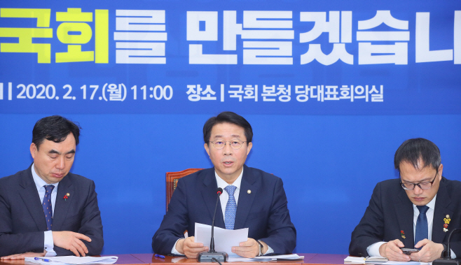 민주당, '일하는 국회' 정치개혁 공약 발표