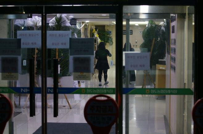 출입 통제된 청도 대남병원 장례식장