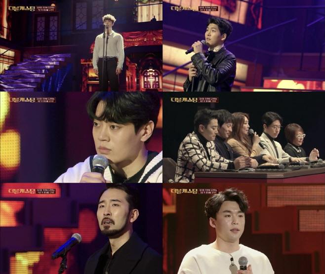 tvN 더블캐스팅_1회_종합