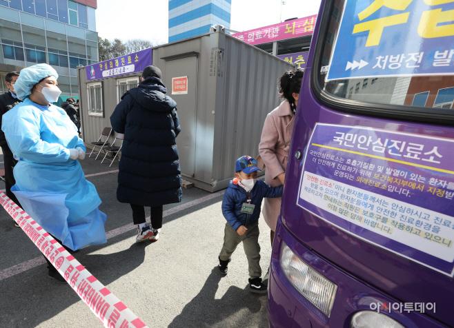 '코로나19 국민안심병원 뉴고려병원'