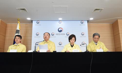'마스크 수급 안정 관련' 긴급 합동브리핑2