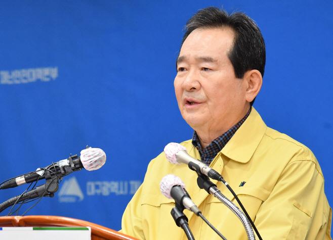 정세균 총리 대국민 담화문 발표