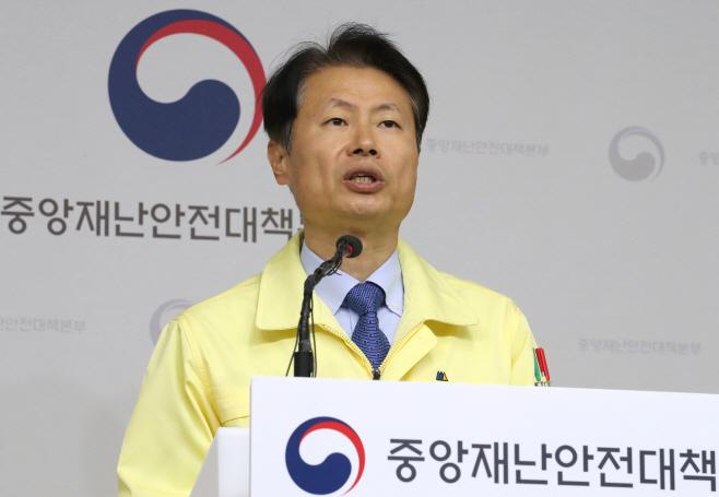 김강립 제1총괄조정관