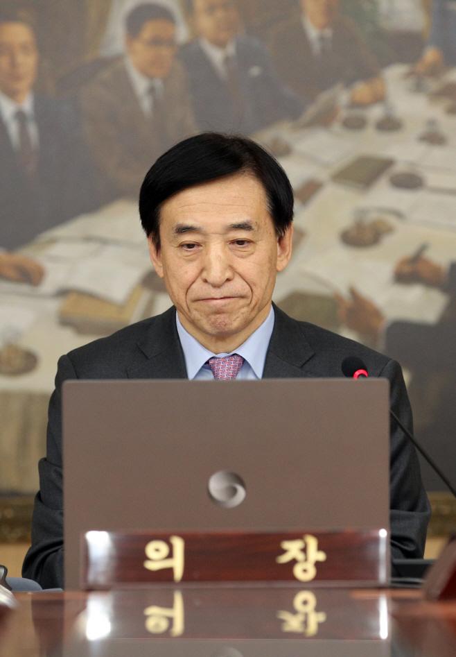 금융통화위원회 주재하는 이주열 총재