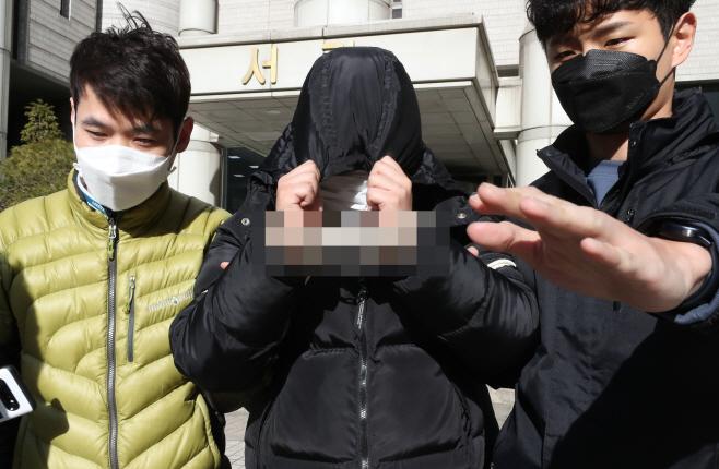 영장심사 마친 텔레그램 성착취물 유료채널 운영 20대