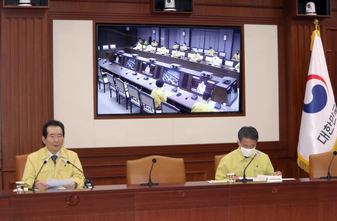 국정현안점검조정회의 주재하는 정세균 총리