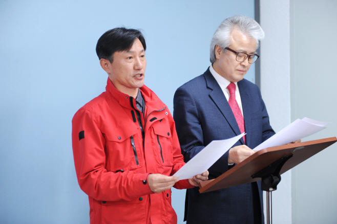 권택기 김명호 후보단일화 기자회견 (1)