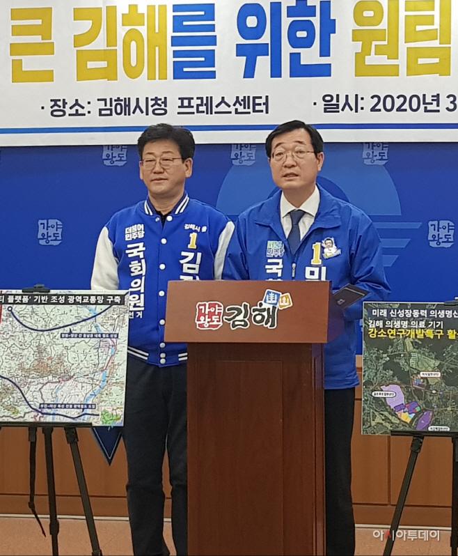 민홍철 김정호 원팀