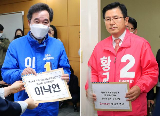 제21대 총선 후보 등록하는 이낙연과 황교안