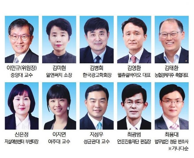 아시아투데이 독자권익위원회