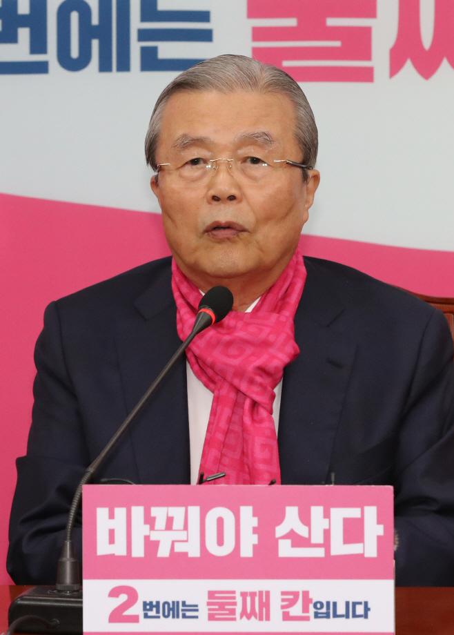 D-7 기자회견하는 김종인<YONHAP NO-2197>