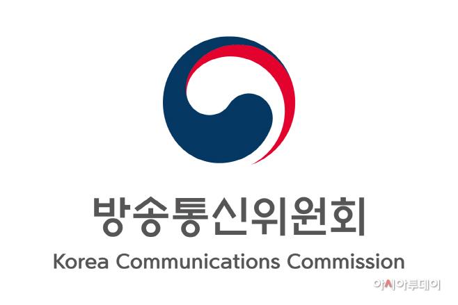 방송통신위원회_혼합_상하2