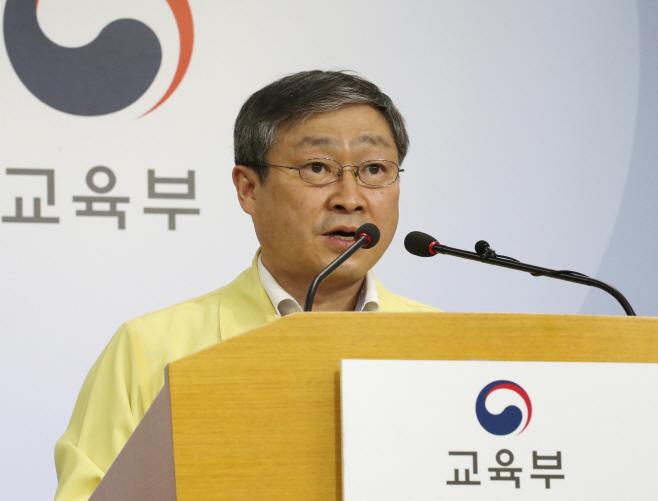 박백범 차관 '클럽 집단감염에 등교 개학 일주일 연기'