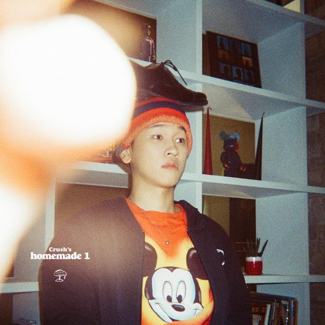 (0521) 크러쉬 홈메이드 1st 싱글 _자나깨나_ 커버 이미지