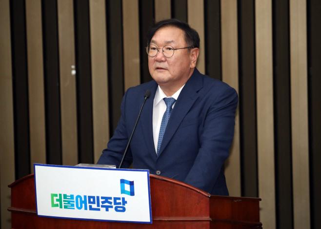 발언하는 김태년 원내대표<YONHAP NO-3505>