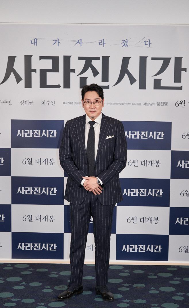 '사라진 시간' 조진웅