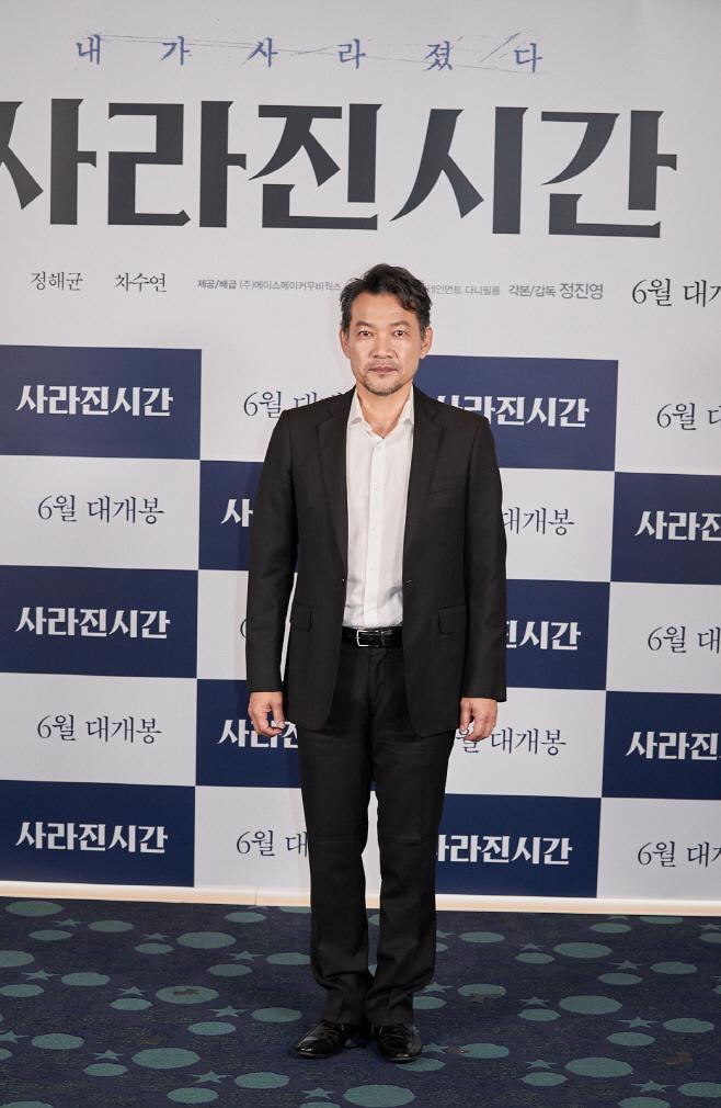 '사라진 시간' 정진영