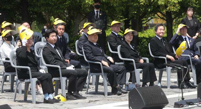 노무현 전 대통령 서거 11주기 추도식