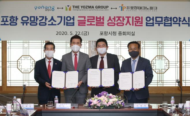 200524 포항시, 세계적 벤처육성그룹 '요즈마'와 손잡다1