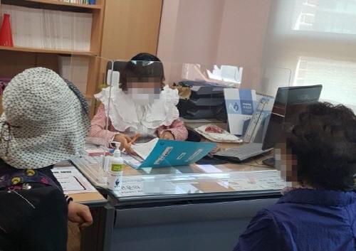 5월 20일 관악구 치매안심센터에서 촉탁의 진료