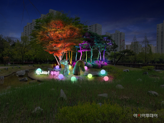 부천시, '희망의 빛' LED 조형물 중앙공원 전시