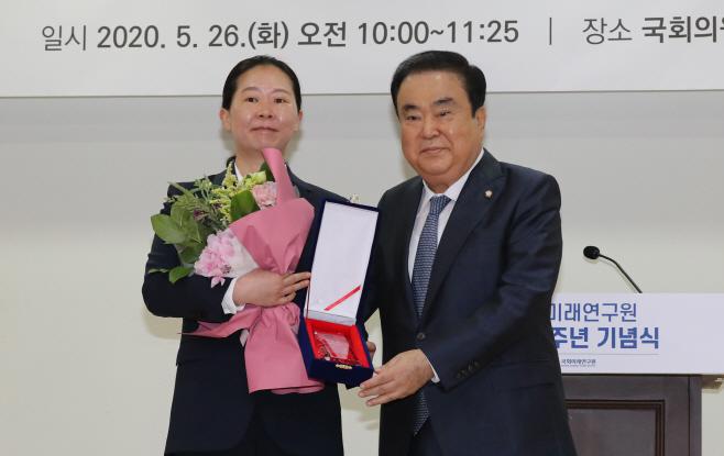 공로패 받는 국민의당 권은희 의원<YONHAP NO-3343>