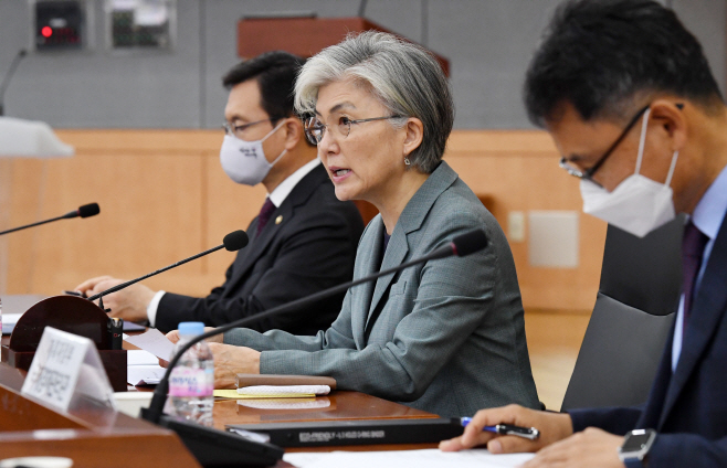 강경화, 제7차 외교전략조정 통합분과회의서 발언
