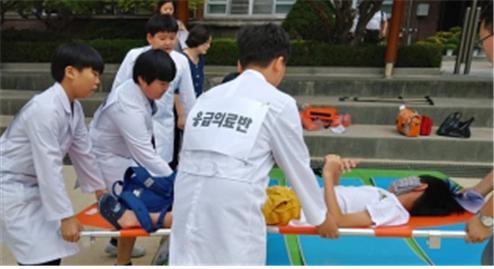 어린이재난안전훈련