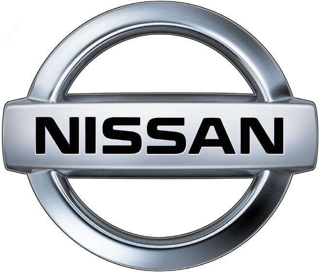 [사진자료] 닛산 브랜드 로고