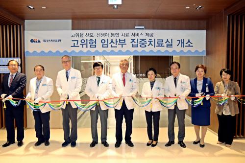 일산차병원 임산부 집중치료실 개소식 사진