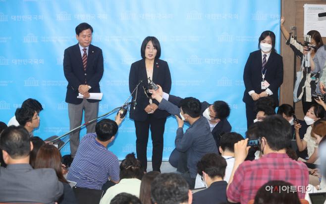 윤미향 더불어민주당 당선인 기자회견