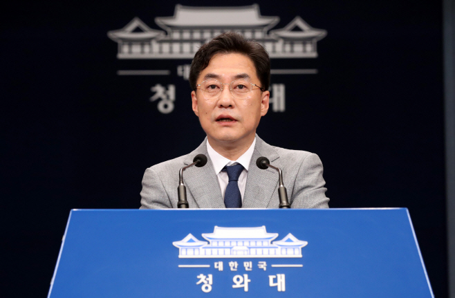 강민석 청와대 대변인, 비서관 인사 관련 브리핑