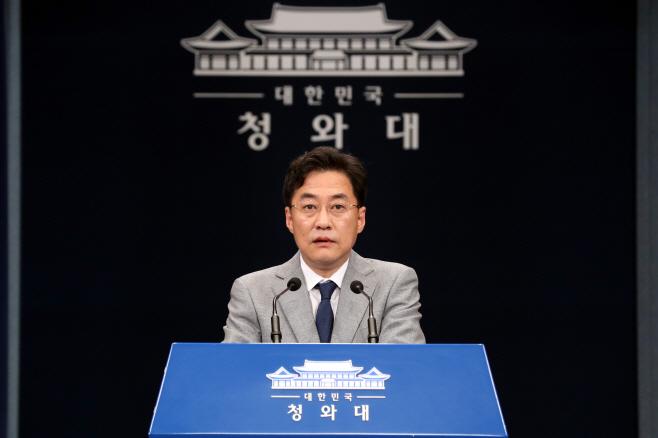 강민석 대변인, 비서관 인사 관련 브리핑