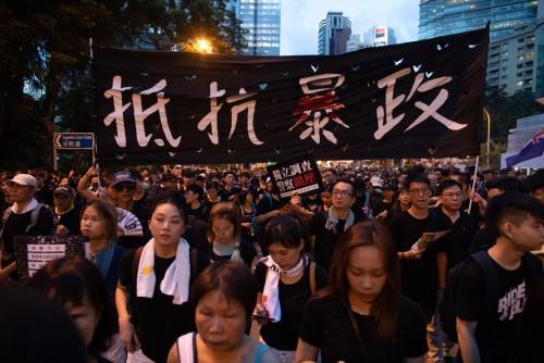 홍콩인 시위