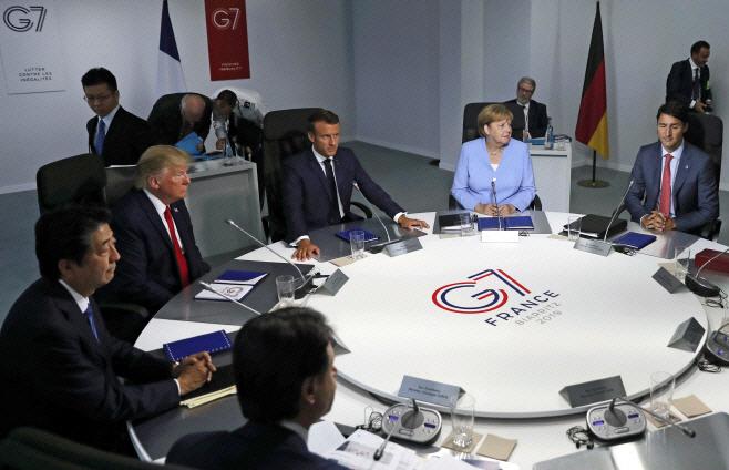 프랑스 G7 정상회의