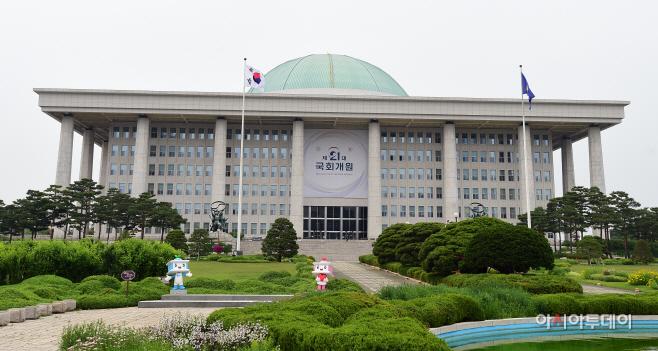 [포토] 제21대 국회 개원 축하