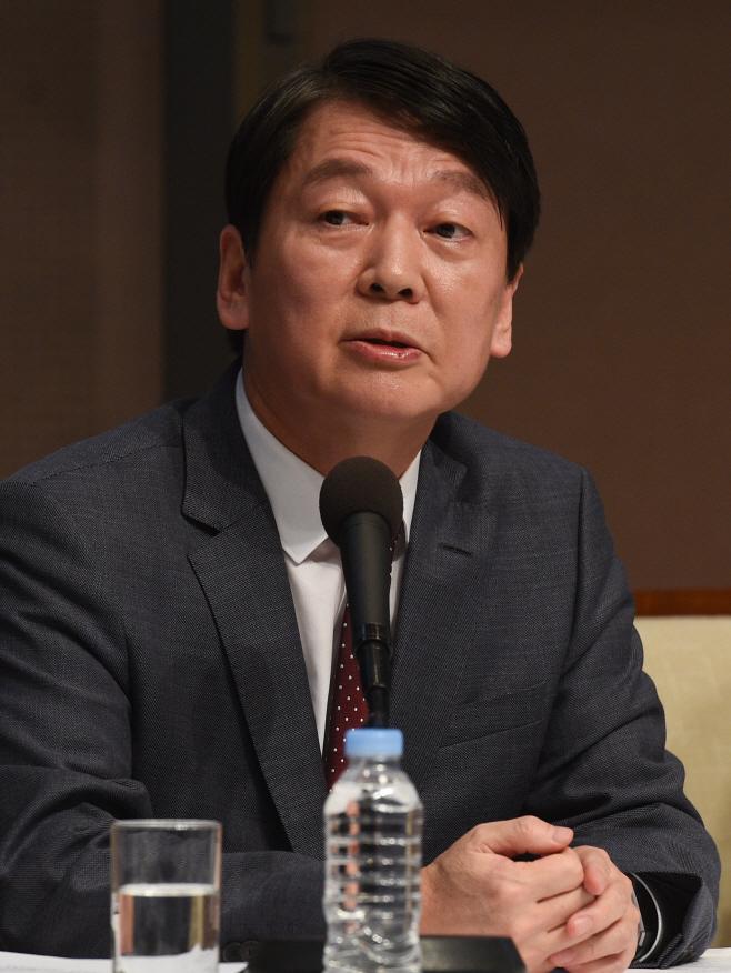[포토]안철수 초청 관훈토론회1