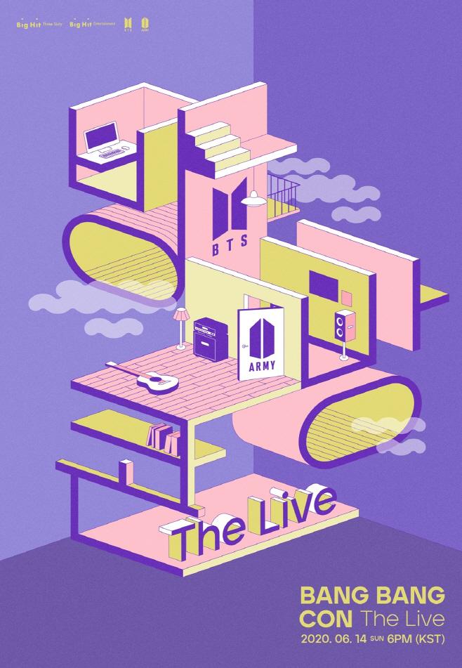 방탄소년단_방방콘 The Live