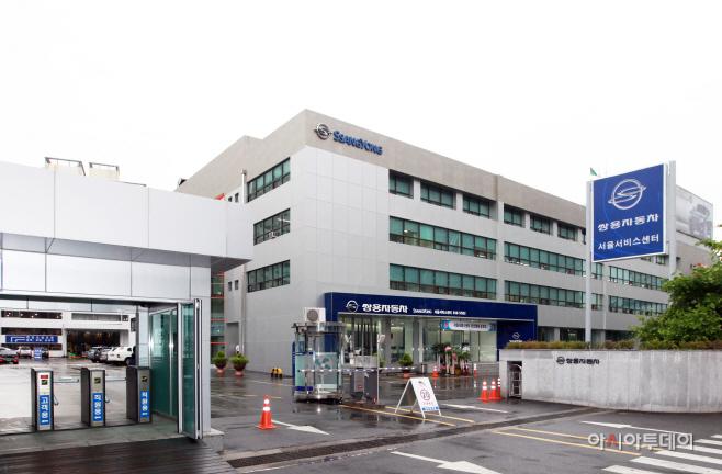 서울서비스센터