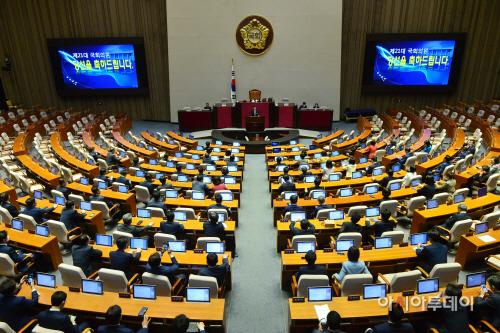 [포토] '제21대 국회의원 당선을 축하드립니다'