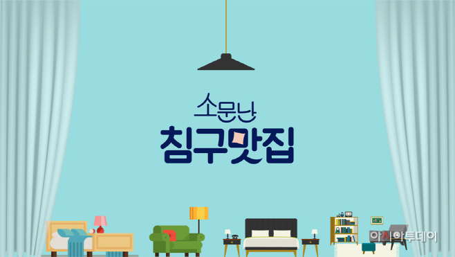 20200519_소문난침구맛집_아트워크(CS5)