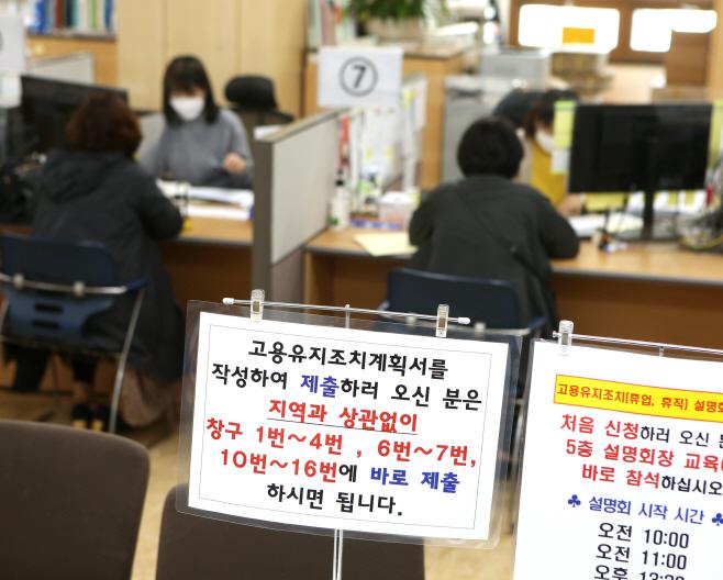 TK 지역 고용유지지원금 신청 '폭주'