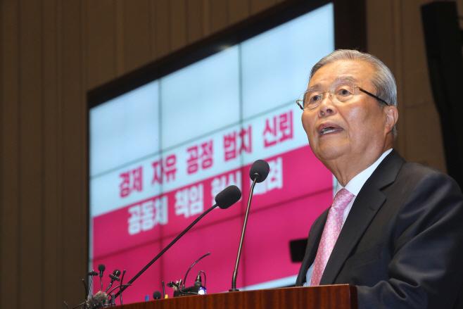 의총 발언하는 김종인<YONHAP NO-3347>